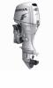 Εξωλέμβιος  κινητήρας HONDA BF 40D