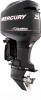 OPTIMAX 250 HP 3.0L