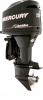 OPTIMAX 150 HP 2.5L